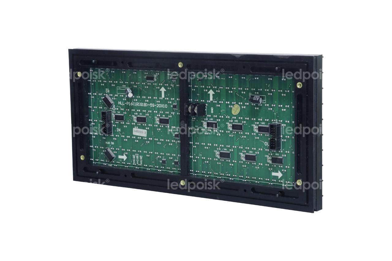 Модуль для сборки светодиодного экрана RGB GT-P16RGB 320*160 Hub08